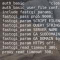 Встроенные переменные nginx