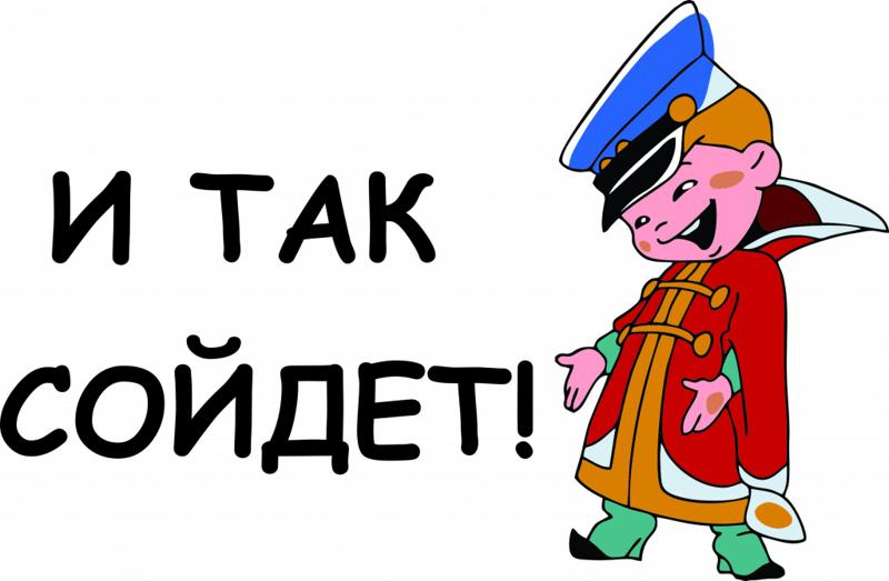 reg.ru отзыв