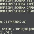 Restore admin access to OpenFire / Відновлення адміністративного доступу до Openfire