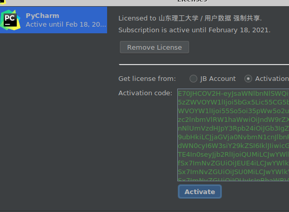Pycharm License